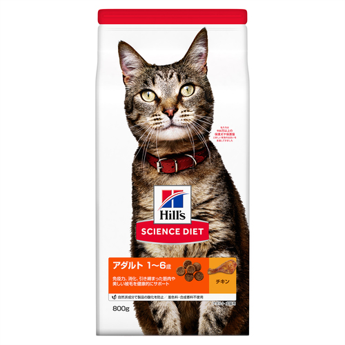 サイエンスダイエット アダルト チキン 成猫用 800g(400g×2袋入)