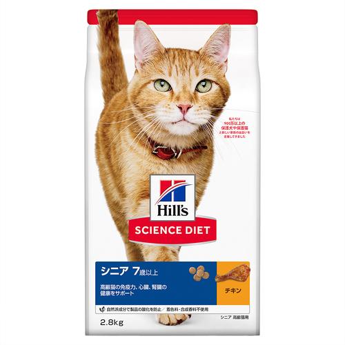 サイエンスダイエット シニア チキン 高齢猫用 7歳以上 2.8kg