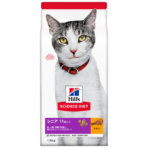 サイエンスダイエット シニアプラス チキン 高齢猫用 1.8kg(600g×3袋入)