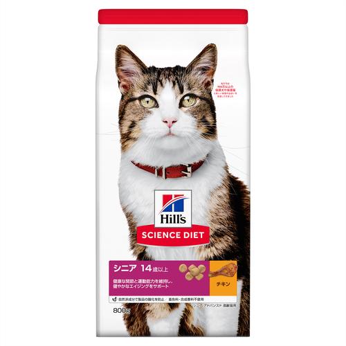 サイエンスダイエット シニア アドバンスド チキン 高齢猫用 800g(400g×2袋入)