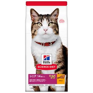 サイエンスダイエット シニア アドバンスド チキン 高齢猫用 14歳以上 1.8kg(600g×3袋入)