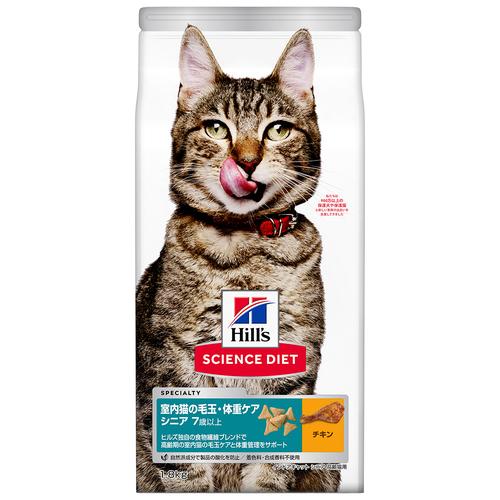 サイエンスダイエット インドアキャット シニア チキン 高齢猫用 7歳以上 1.8kg