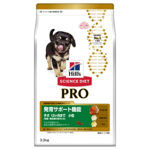 サイエンスダイエットPRO(プロ) 健康ガード 発育 小粒 ~12ヶ月/妊娠・授乳期 犬用 3.3kg