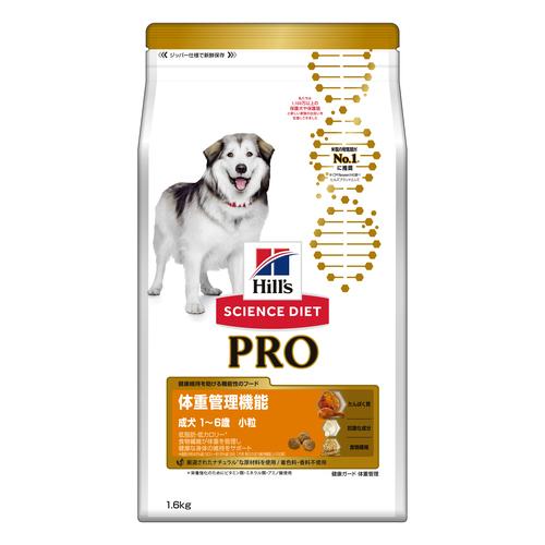 サイエンスダイエットPRO(プロ) 健康ガード 体重管理 小粒 1~6歳 犬用 1.6kg