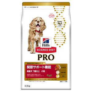 サイエンスダイエットPRO(プロ) 健康ガード 関節 小粒 7歳~ 犬用 3.3kg