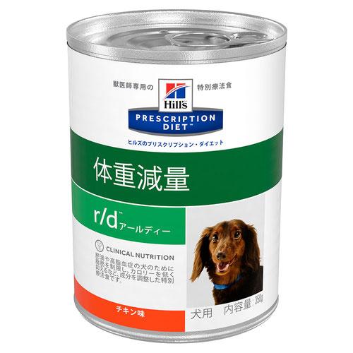 ヒルズ 犬用 r/d 缶 350g【アウトレット】