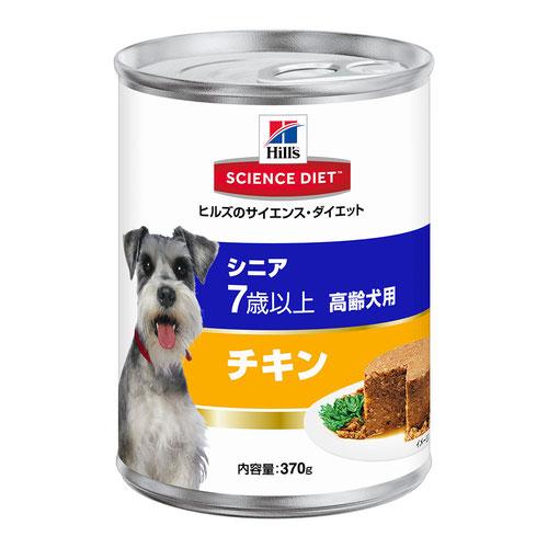 サイエンスダイエット シニア チキン 高齢犬用 370g
