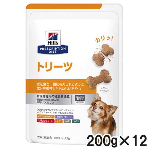 【12個セット】ヒルズ 犬用 トリーツ 200g