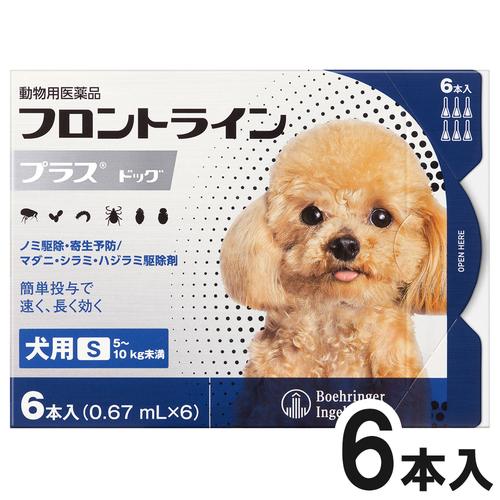犬用フロントラインプラスドッグS 5~10kg 6本(6ピペット)(動物用医薬品)