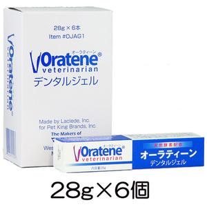【6箱セット】オーラティーン デンタルジェル 犬猫用 28g