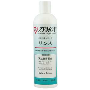 ZYMOX ザイマックス リンス 360mL