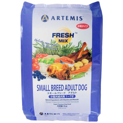 ARTEMIS アーテミス フレッシュミックス スモールブリード アダルト 6kg