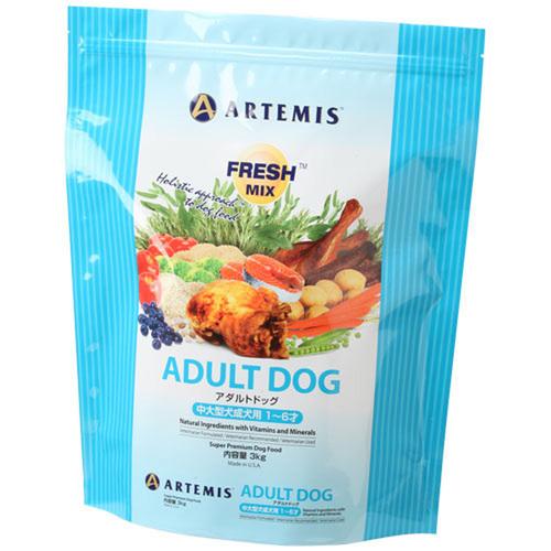 ARTEMIS アーテミス フレッシュミックス アダルトドッグ 3kg