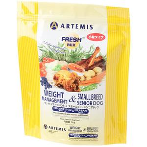 ARTEMIS アーテミス フレッシュミックス ウェイトマネージメント&スモールシニアドッグ 1kg