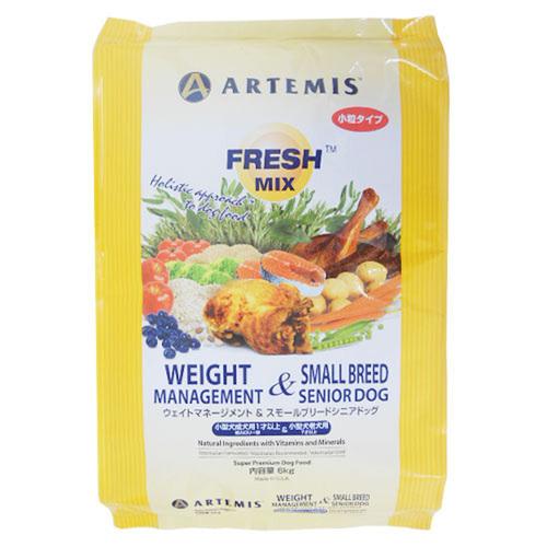 ARTEMIS アーテミス フレッシュミックス ウェイトマネージメント&スモールシニアドッグ 6kg