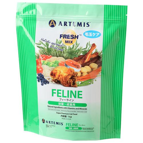 ARTEMIS アーテミス フレッシュミックス フィーライン 2kg