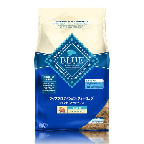 BLUE(ブルー) ライフプロテクション・フォーミュラ 成犬用 チキン&玄米 2.5kg【在庫限り】