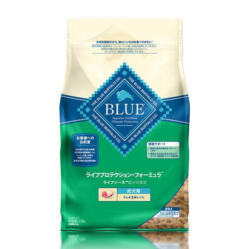 BLUE(ブルー) ライフプロテクション・フォーミュラ 成犬用 ラム&玄米 2.5kg【在庫限り】