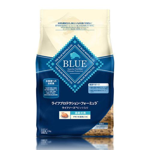 BLUE(ブルー) ライフプロテクション・フォーミュラ 高齢犬用 チキン&玄米 2.5kg【在庫限り】