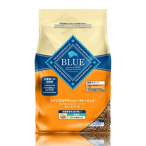 BLUE(ブルー) ライフプロテクション・フォーミュラ 成猫用室内飼い 体重管理用 チキン&玄米 2kg【在庫限り】