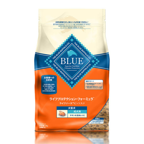 BLUE(ブルー) ライフプロテクション・フォーミュラ 成犬用 大型犬種用 チキン&玄米 2kg【在庫限り】