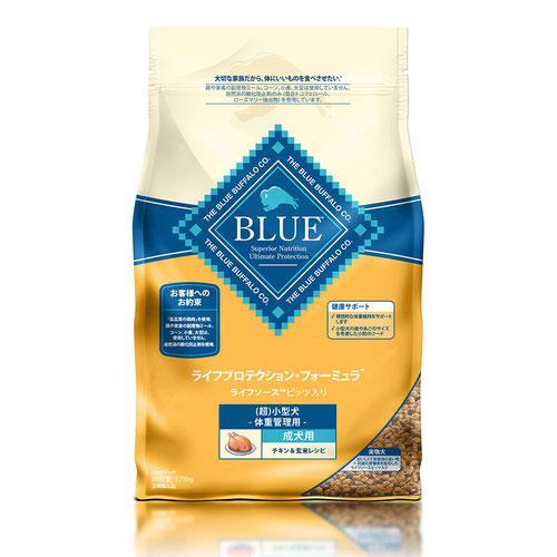 BLUE(ブルー) ライフプロテクション・フォーミュラ 成犬用 超小型犬種用 体重管理用 チキン&玄米 1.75kg【在庫限り】