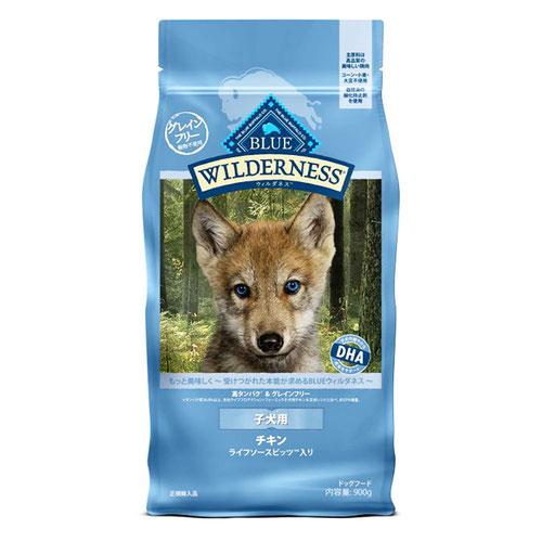 BLUE(ブルー) ウィルダネス 子犬用チキン 900g (正規輸入品)【在庫限り】