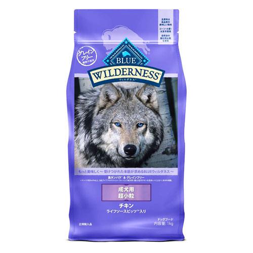 BLUE(ブルー) ウィルダネス 成犬用・超小粒チキン 1kg (正規輸入品)【在庫限り】
