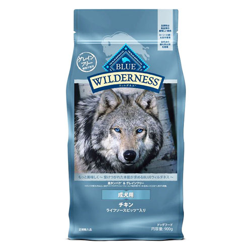 BLUE(ブルー) ウィルダネス 成犬用チキン 900g (正規輸入品)【在庫限り】