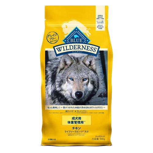 BLUE(ブルー) ウィルダネス 成犬用・体重管理用チキン 900g (正規輸入品)【在庫限り】