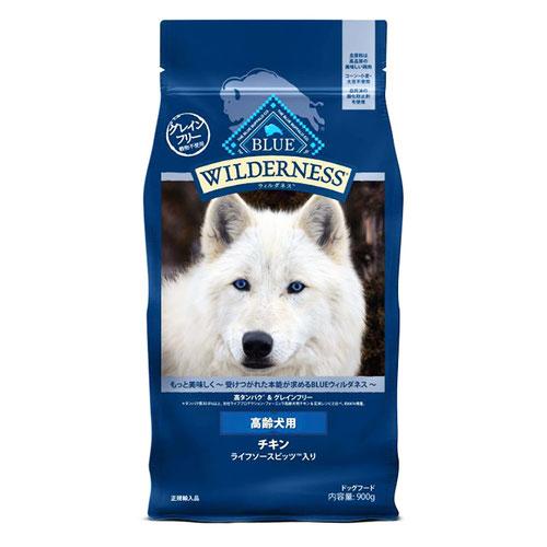 BLUE(ブルー) ウィルダネス 高齢犬用チキン 900g (正規輸入品)【在庫限り】