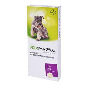 ドロンタールプラス錠 犬用 20錠(動物用医薬品)