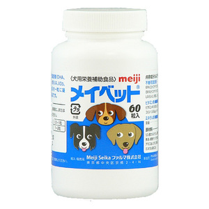 メイベット 犬用 60粒入