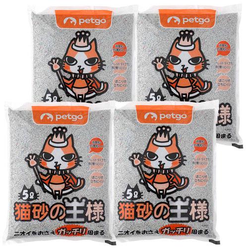 猫砂の王様 5L×4袋【まとめ買い】