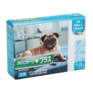 アドバンテージプラス 犬用 1.0mL 4~10kg 3ピペット(動物用医薬品)