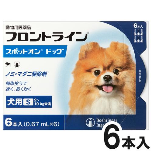 犬用フロントライン スポットオン ドッグ 2kg~10kg 6本(6ピペット) (動物用医薬品)