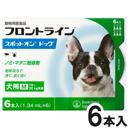 犬用フロントライン スポットオン ドッグ 10kg~20kg 6本(6ピペット) (動物用医薬品)