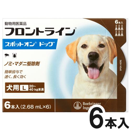 犬用フロントライン スポットオン ドッグ 20kg~40kg 6本(6ピペット) (動物用医薬品)