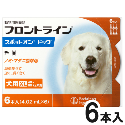 犬用フロントライン スポットオン ドッグ 40kg~60kg 6本(6ピペット) (動物用医薬品)