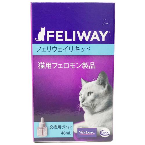 ビルバック フェリウェイ リキッド(交換用) 猫用 48mL