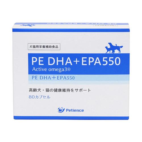 PE DHA+EPA550 犬猫用 80カプセル