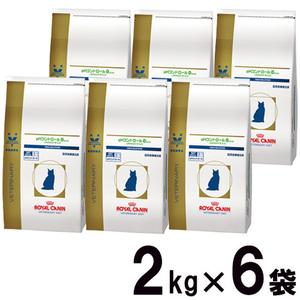 ロイヤルカナン 食事療法食 猫用 pHコントロール0(ゼロ) ドライ 2kg×6袋【ケース販売】