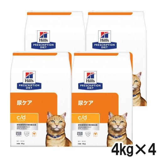 ヒルズ 猫用 c/d マルチケア 尿ケア ドライ 4kg×4袋【ケース販売】