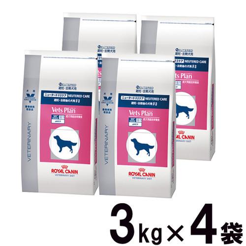 ロイヤルカナン ベッツプラン 犬用 ニュータードケア 3kg×4袋【ケース販売】