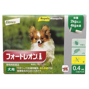 フォートレオン 犬用 0.4ml 2kg~4kg 1箱3ピペット(動物用医薬品)
