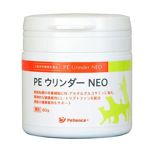 PE ウリンダー NEO 犬猫用 60g