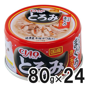 CIAO(チャオ) とろみ ささみまぐろ カニカマ入り 80g×24缶【まとめ買い】