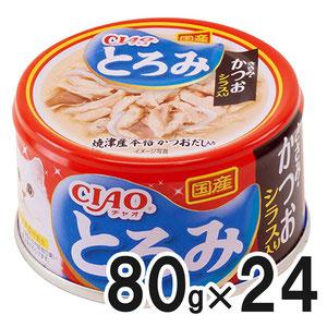 CIAO(チャオ) とろみ ささみかつお しらす入り 80g×24缶【まとめ買い】