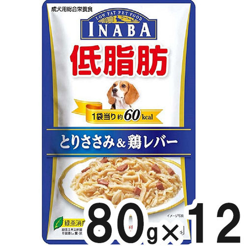 INABA(イナバ) 低脂肪 とりささみ&鶏レバー80g×12袋【まとめ買い】