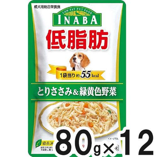 INABA(イナバ) 低脂肪 とりささみ&緑黄色野菜80g×12袋【まとめ買い】